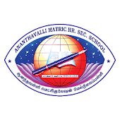Ananthavalli Matriculation Higher Secondary School