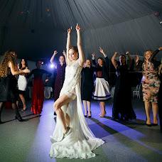 Wedding photographer Maksim Sluckiy (MaksSlutsky). Photo of 12.10.2018