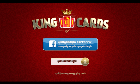 King of Cards Khmer