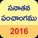 Telugu Calendar(Panchang) 2016 icon