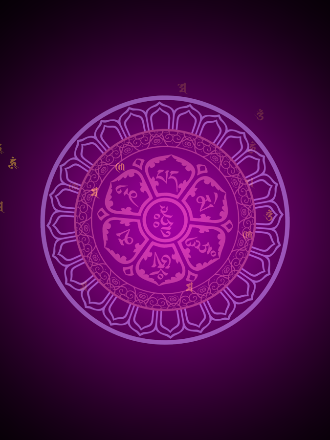 Buddhism Om Mani Padme Hung- screenshot