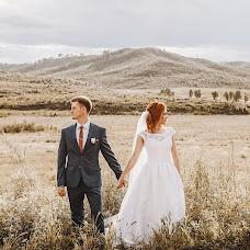Wedding photographer Katerina Piskun (Katerinapiskun). Photo of 23.07.2018
