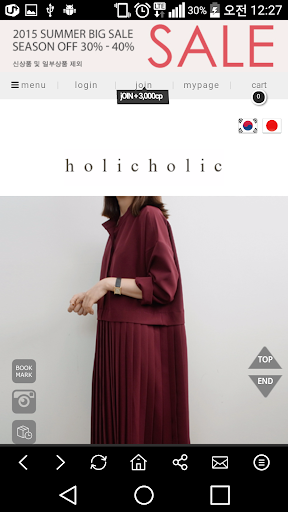 홀릭홀릭 HolicHolic for PC
