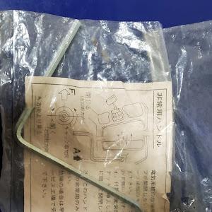 キャロル  AA6PA改 gキャンバスtターボのカスタム事例画像 ☆ケロル☆さんの2020年10月17日20:48の投稿