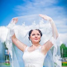 Wedding photographer Lyudmila Gurkina (MikaAmoR). Photo of 21.01.2019