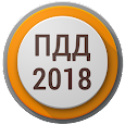 Билеты ПДД 2018 PRO +Экзамен РФ apk