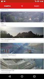 KG Live - Кыргызстан Онлайн - náhled