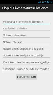 Matura 2015 LLogarit Piket screenshot