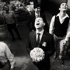 Wedding photographer Yuriy Merkulov (yurymerkulov). Photo of 29.10.2013