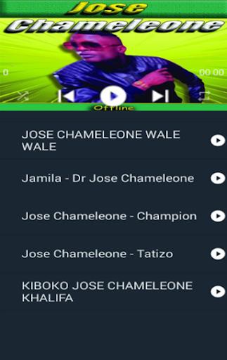 chameleone all songs offline screenshot 3