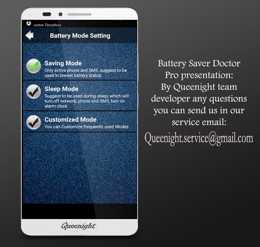 电池节能医生专业 玩工具App免費 玩APPs
