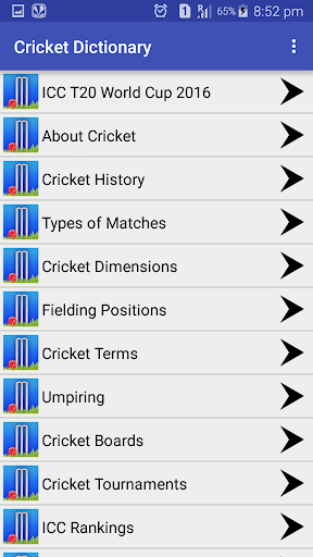 Cricket Dictionary 1.5 screenshots 1