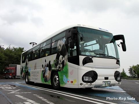 明光バス「パンダ白浜エクスプレス181号」 前面