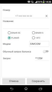 Autoterm Control - náhled