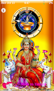 Lakshmi Diwali Theme Clock Lockscreen - LWP - náhled