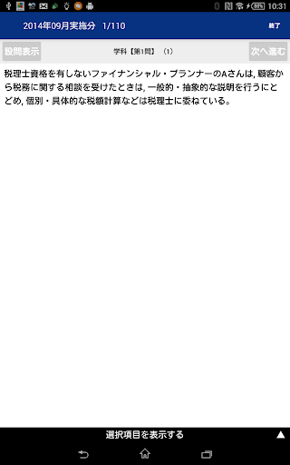 u8cc7u683cu5bfeu7b56u8b1bu5ea7 2.0.1 Windows u7528 7