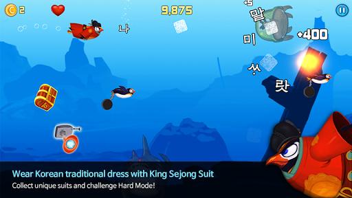 ペンギンヒーロー|玩街機App免費|玩APPs