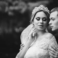 Wedding photographer Marina Kondryuk (FotoMarina). Photo of 30.03.2018