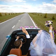 Hochzeitsfotograf Evgeniy Flur (Fluoriscent). Foto vom 18.04.2015