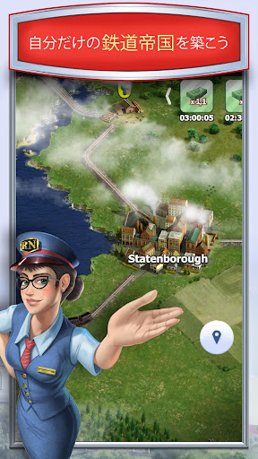 Rail Nation:鉄道ゲーム