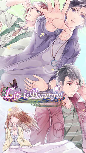 Life Is Beautiful Voltage Max
