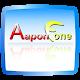 Aaponfone UAE APK
