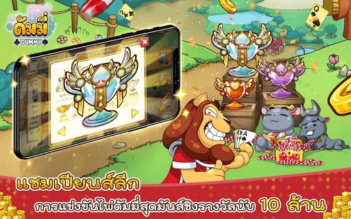 Dummy & Poker  Casino Thai 3.0.434 screenshots 7