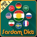 SardamDict Pro + Camera Dictionary icon