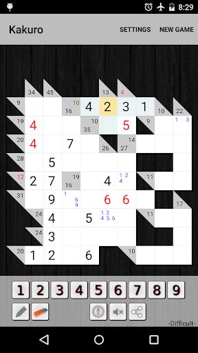 Kakuro Cross Sums screenshot 4