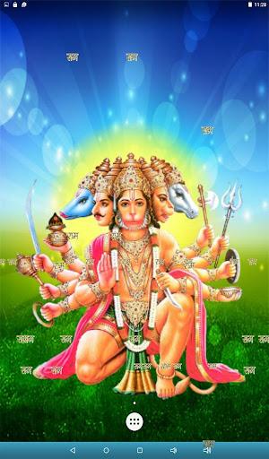 Hanuman Live Wallpaper Apk Download Apkpureco