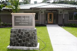 Photo: Entrance to Pohai Malama a Harry and Jeanette Weinberg Care Center located at 590 Kapiolani Street, Hilo, HI 96720