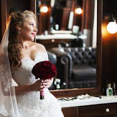 Wedding photographer Liliya Vintonyuk (likka23). Photo of 11.05.2016
