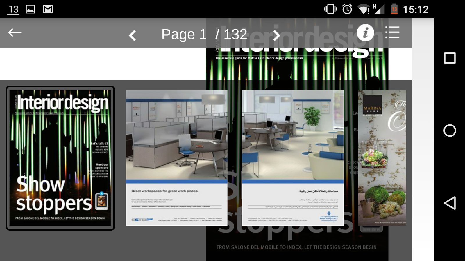 Commercial Interior Design- screenshot