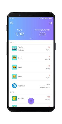 NaWallet - Pure accounting software screenshot 1