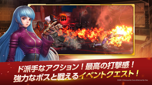 KOF ALLSTAR 1.3.6 screenshots 2