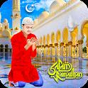 Bakra Eid Photo Frame icon