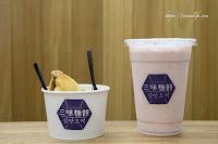 三味糖餅 sammat 삼맛호떡