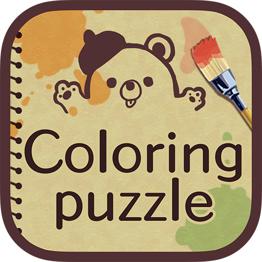 Coloring puzzle - Apps on Google Play