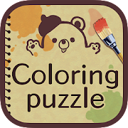 Coloring puzzle MOD APK 2.5.0 (Free Purchases)