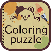 Coloring puzzle!