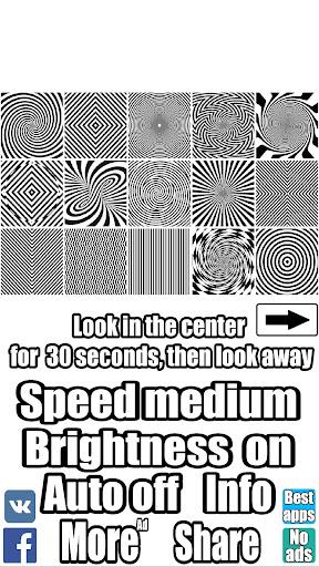 Illusion modavailable screenshots 1