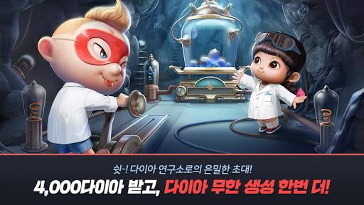 ubaa8ub450uc758ub9c8ube14 1.10.15 androidappsheaven.com 1