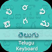 Telugu Input Keyboard