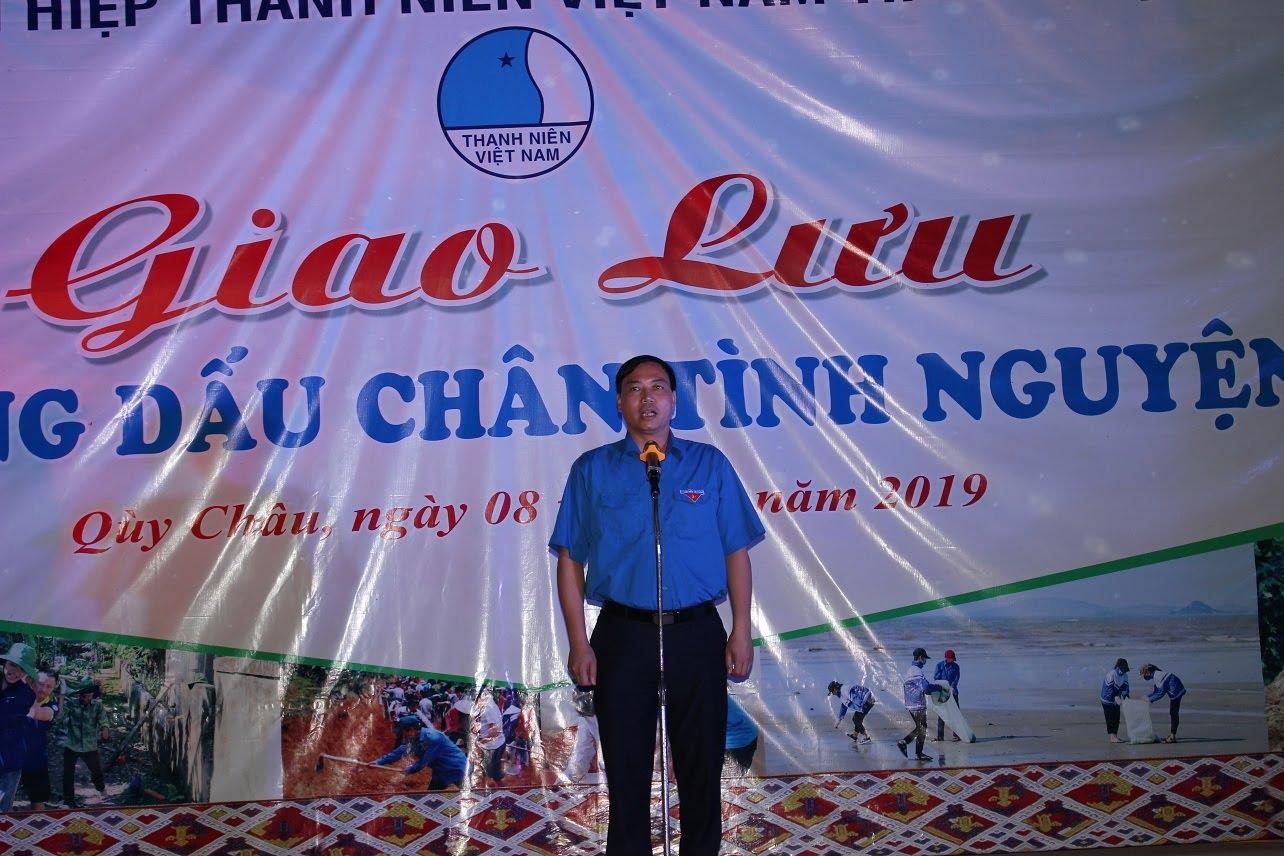 Đồng chí Chu Đức Thái - Phó Bí thư Tỉnh đoàn, Chủ tịch Hội LHTN tỉnh phát biểu tại đêm giao lưu