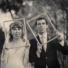 Wedding photographer Sergey Kolesnikov (kaless). Photo of 05.01.2014