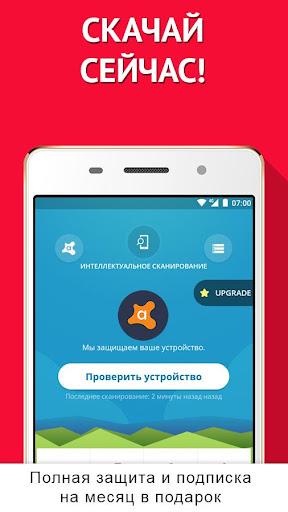 download Семейная энциклопедия