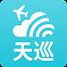 天巡 - Skyscanner 全球机票 icon