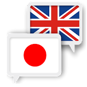 App Icon for Japanese English Translate App in Czech Republic Google Play Store