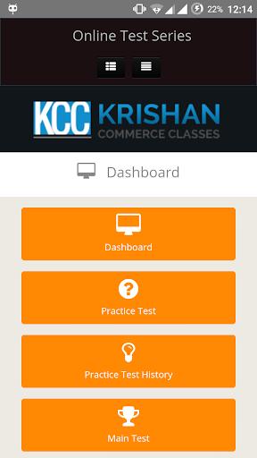 KCC Online Test