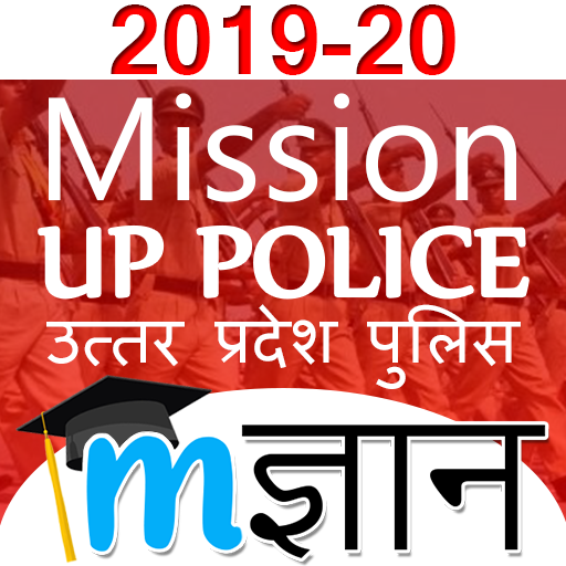 UP Police Bharti Exam 2019 & Practice Test & GK - Apps on
